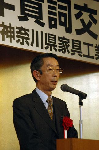 組合の指導機関神奈川県中小企業団体中央会嶋田幸雄専務理事