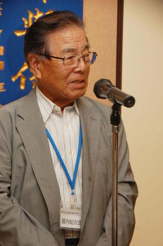 横内昭次郎理事長の締めの挨拶。
