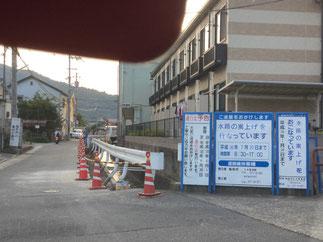 水路の嵩上げ工事の様子