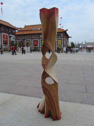 world wood day 21. märz 2014 xianyou china