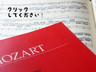 音楽大学受験準備