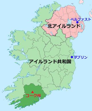 アイルランド コーク