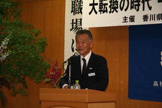 事業体験報告 姉川敏信 法人レクチャラー