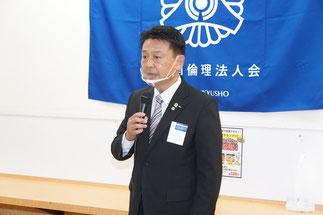 松熊秀樹 香川県会長