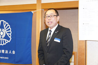 閉会挨拶 内海信一 香川県東讃地区地区長