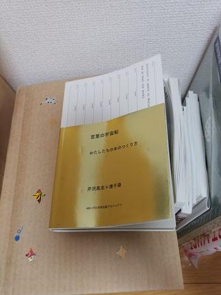 044 内山 幸子