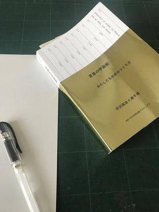 053 ナガノ チサト