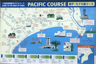 千葉県国際観光モデルコース