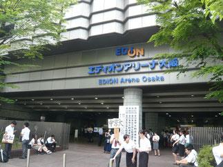 会場となったエディオンアリーナ大阪(大阪府立体育会館)