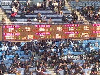 電光掲示板に「学習院3×1中京大」の吉報が映し出される