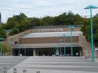 会場となった大阪市中央体育館