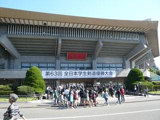 翌25日は学習院の応援に日本武道館へ