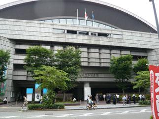 会場となった大阪府立体育会館