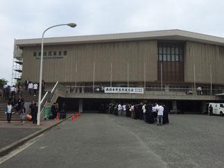 会場となった福岡市民体育館