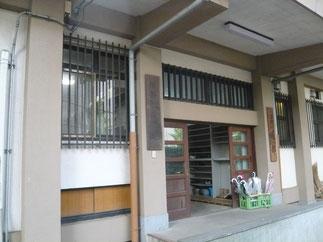 会場となった学習院大学武道場