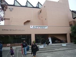 会場となった神戸市立王子スポーツセンター