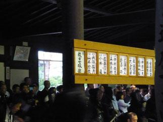計1300試合以上の対戦表も全て京都府剣道連盟が手書きで作成