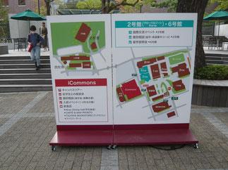 当日はオープンキャンパスで岡本キャンパスが人々で賑わっていた。