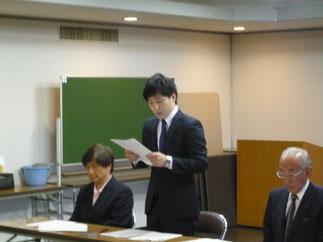 村田順紀 会計幹事による決算報告