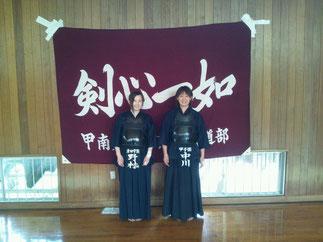 今合宿からスポーツ推薦入学者2名も練習参加