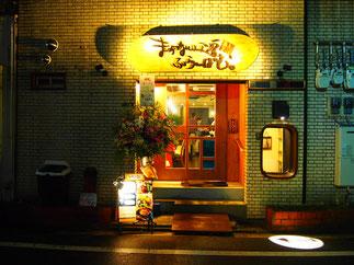 飲食店 内装 北九州市 小倉北区