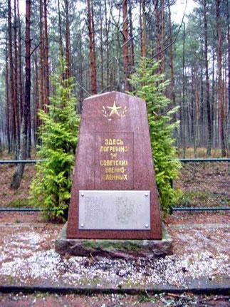 Место захоронения в районе Кярсямяки известно как место расстрела советских военнопленных в 1942-43 г.г. Основная часть военнопленных - бойцы разведывательно-диверсионной группы, заброшенной советским командованием в финский тыл и захваченной в плен.