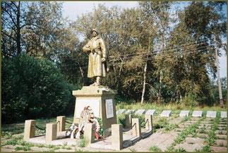 Захоронение освободителей города (1944) и погибших в плену (1941-1944) - Комсомольская.