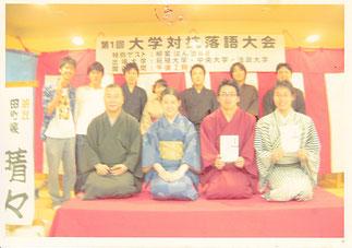 法政からは田町家晴々が参加しました。