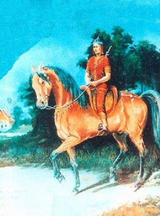 FA NGUM (1316-1374). FONDATEUR DU ROYAUME LAN XANG  EN 1353.
