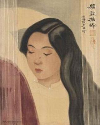 """31 MAI 2015. CHRISTIE'S HONGKONG. """"PORTRAIT D'UNE JEUNE FILLE"""" . 47,5 x 38cm. GOUACHE et ENCRE. LOT 556."""