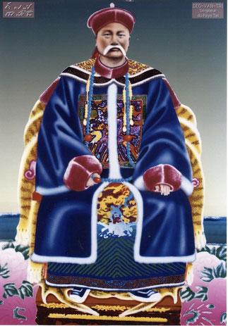 """DEO VAN TRI EN MANDARIN (1848-1908). """"Il s'agit d'une photo en noir et blanc que m'a donnée ma tante Deo Nang Toi et que j'ai colorisée car il m'a été dit que l'original l'était."""" Mail 24/6/2015 de S.Ex. DEO VAN DUC"""