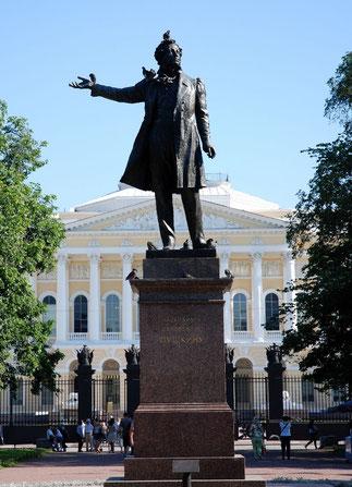 POUCHKINE. Place des Arts. Saint Petersbourg........ C* jacqueslanciault