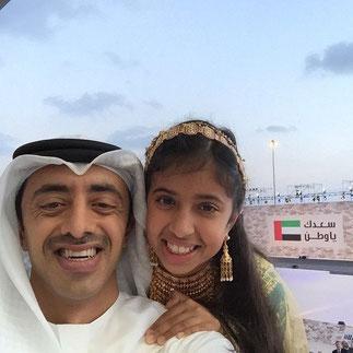 Sheikh Abdullah et sa fille aînée, Sheikha Fatima