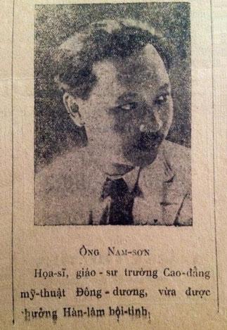 """"""" JOURNAL TIN VAN """" DU 18/8/1935 FELICITANT NAM SON POUR LA RECEPTION DES PALMES ACADEMIQUES. C* NGÔ KIM KHÔI."""