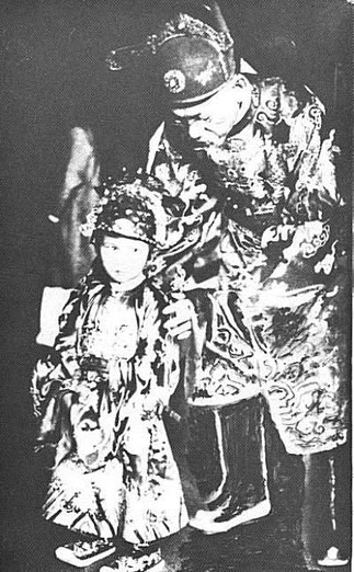 EMPEREUR BAO DAI ENFANT