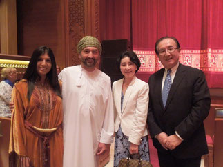 6 Mars 2012. Le Prince Tariq et son épouse la Princesse Lamees avec S.E.et Madame George Hisaeda, Ambassadeur du Japon.