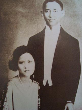 Son Fils le Pce MAHIDOL  de Songkla et son épouse la Pcesse SRINAGARINDRA, parents du Roi Bhumibol  Adulyadej - RAMA IX -