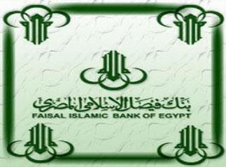 Avril 2013. Son Altesse avec les responsables des banques marocaines en attendant le vote de la loi sur la Finance islamique.