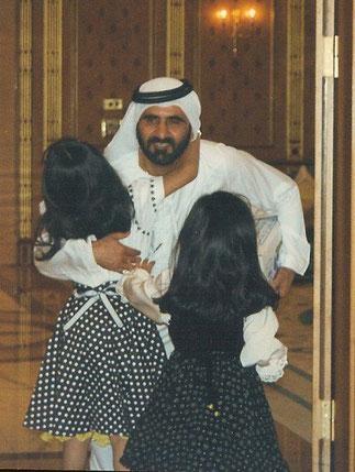 NEES LA MÊME ANNEE 1992 - L'UNE EN JANVIER L'AUTRE EN DECEMBRE - MARYAM & SHAIKHA.