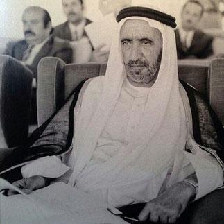 L'EMIR  RASHID II  1912+7 Oct. 1990 (1958/1990)