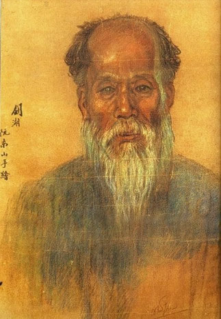 """ PORTRAIT SUNG ÂM TUONG, pastel, 1927 "". COLLECTION PRIVEE."