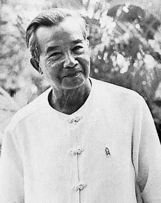 SON ALTESSE LE PRINCE SOUVANNA PHOUMA (1901-1984)  PREMIER MINISTRE (1951-1975)