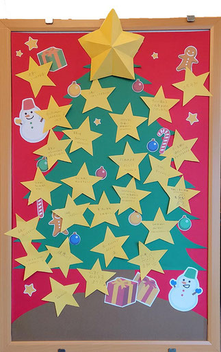 星に願いを / マニフレックス展示九州最大級のマニステージ福岡