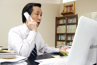 1.まずはお電話を<入管ビザ申請代行の流れ|新潟>