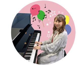 ピアノ教室の先生 箕浦かすみ