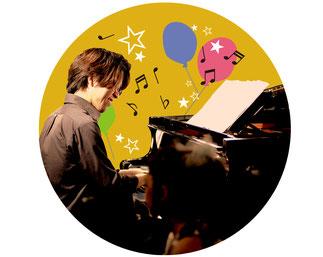 ピアノ教室の先生 藤井浩樹