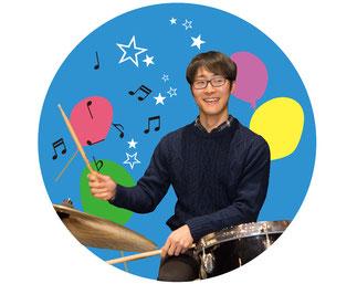 ドラム教室の先生 藤本悠介