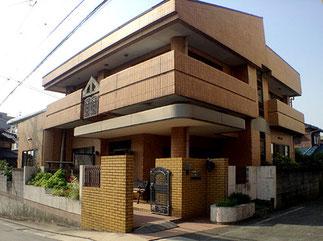 御井町ケアプランサービス