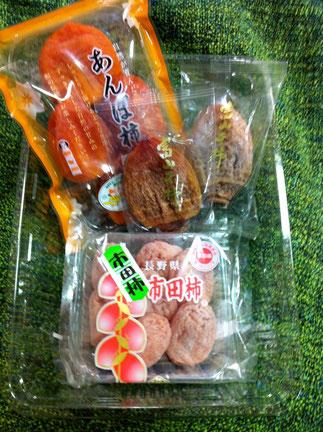 干し柿 食べ比べ セット 通販 あんぽ柿 市田柿