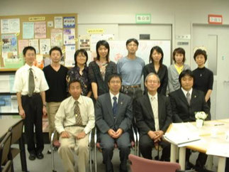 法人設立準備会メンバー(2005年10月撮影)